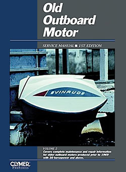 Intertec: Old Outboard Motor