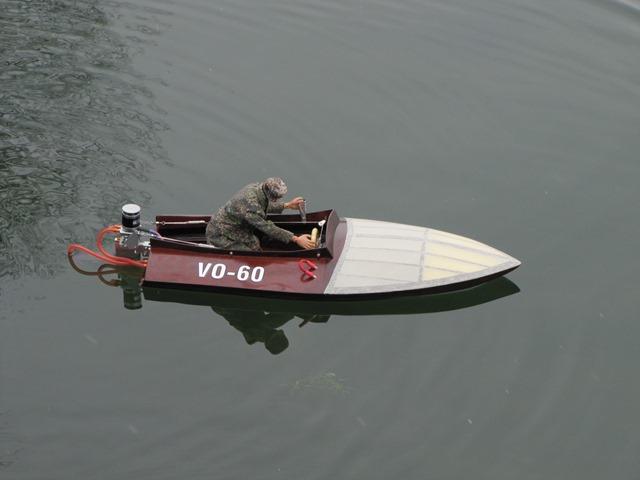 VO-60-2.JPG